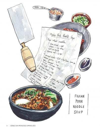fujain pork noodle soup