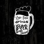 Eat Your Words: Lao Tzu Drinks Beer