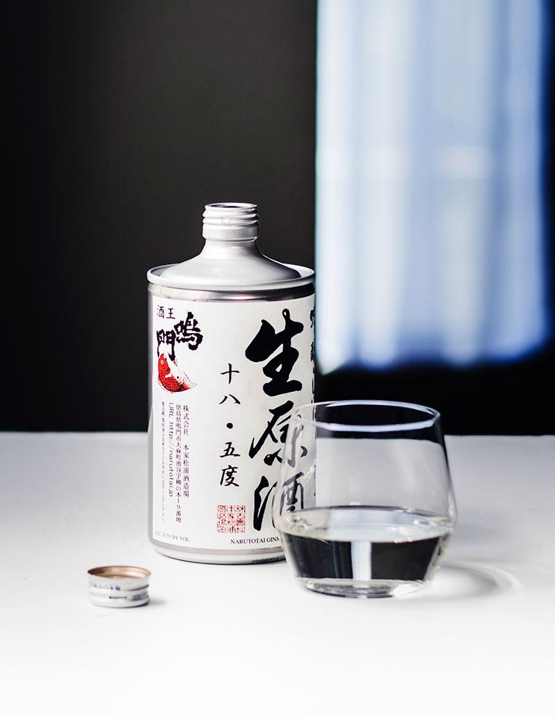 "Narutotai Ginjo Nama Genshu ""Red Snapper"""