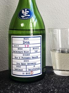 den sake bottle and glass